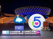 UHS, working with Wuhan Open for 5 years