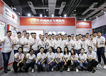 2019 China Sports Show